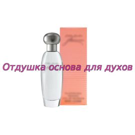 Отдушка Plaisance по мотиву Pleasures (Estee Lauder) 1374W