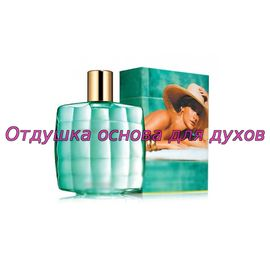 Отдушка Venus по мотиву Emerald Dream (Estee Lauder) 550W